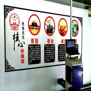 合众墙面彩绘机户外墙壁打印机墙面喷绘机墙面印刷机背景墙绘画机