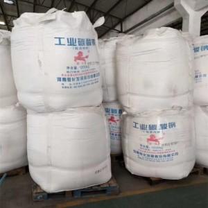 内蒙古承重1吨集装袋 吨袋裙口平底 跨角吊带集装袋厂家价格