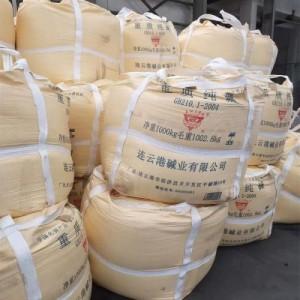 浙江省新黄色再生料吨袋太空袋集装包污泥预压袋厂家热卖
