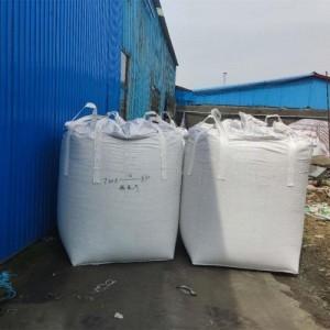 乌兰察布集装包污泥预压袋全新黄色再生料吨袋厂家价格