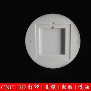 佛山手板CNC加工模型手板制作家用电器手办打样真空复模