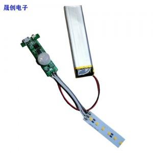深圳工厂供应智能餐具便携紫外线盒电子电路板紫外驱动模