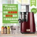 青岛惠人果汁机售后厂家服务电话,惠人维修网点查询