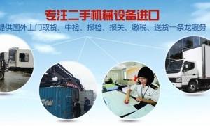 广州进口汽车配件报关资料代理费用