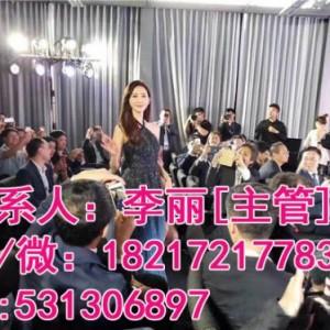 welcome2021上海厨房卫浴展 主办单位网站