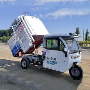 芜湖电动三轮垃圾清运车价格 新能源电动三轮垃圾车价格