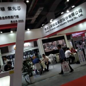 2021中国五金展10月8-10号