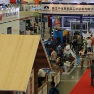 2021木工展-2021上海木工机械展-2021中国木工展