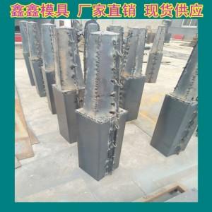 安徽合肥警示桩模具多种类型 公路百米桩模具拆卸结构