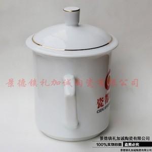 景德镇陶瓷茶杯带盖过滤杯子耐高温