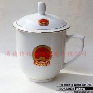 景德镇泡茶杯带把陶瓷办公水杯批发