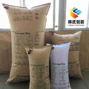 广东生产集装箱充气袋 缓冲充气袋 牛皮纸气泡袋规格现货销