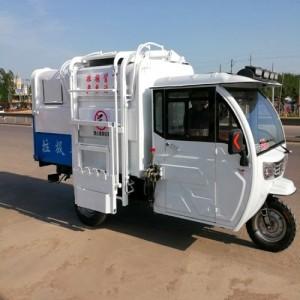 宜春电动挂桶垃圾车价格 三轮垃圾清运车价格