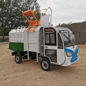 安阳电动三轮垃圾车价格 小型垃圾清运车厂家