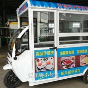 临朐电动餐车电动小吃车电动三轮四轮价格在线咨询