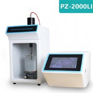 分散仪均质机乳化机PZ-2000LI超声波处理器