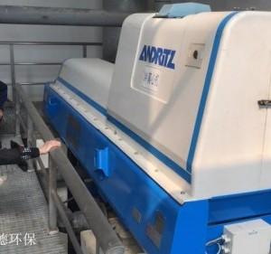 云南国产离心机维修合作公司 离心机保养服务项目