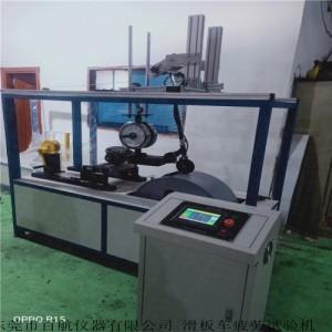 广东运动器材检测设备厂家百航牌滑板车耐久测试机检测项目及方法