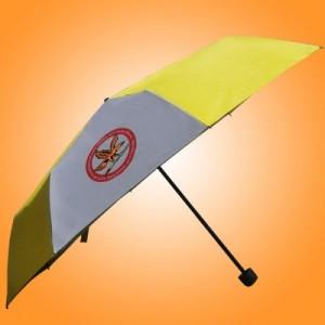 广州雨伞厂 广州制伞厂 广州礼品伞定做 广州太阳伞厂 广州帐