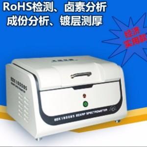 ROHS环保分析测试仪江苏天瑞仪器大厂直销EDX1800B