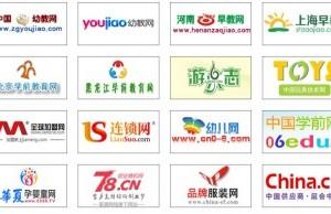 中国幼教玩具展览会 2021年中国幼教加盟展览会
