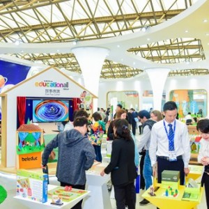 中国幼教博览会 2021中国幼教玩具博览会