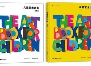 中国幼教玩具博览会 2021年中国幼教加盟博览会