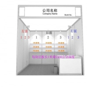 中国幼儿教育用品博览会 2021年中国幼教玩具博览会