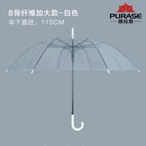 中山广告定制伞-透明长柄伞-顶峰广告伞***厂家