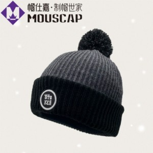 帽仕嘉毛线帽定制针织帽定制提花工艺成人秋冬季帽子