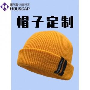 帽仕嘉针织帽定制套头帽毛线帽定制成人秋冬季帽子