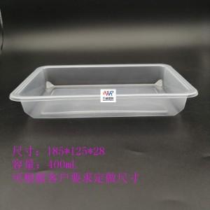 厂家直供火锅食材包装盒 卤味食品塑料盒 低温冷冻锁鲜盒