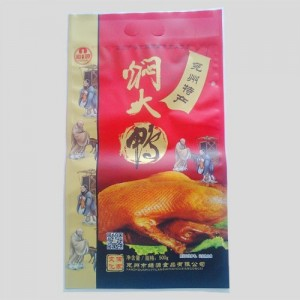 辉瑞包装生产消光膜包装袋 哑光膜镀铝茶叶袋