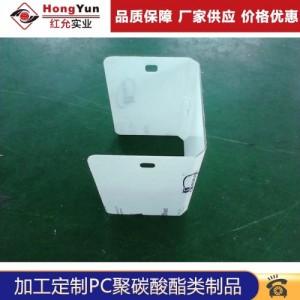 上海厂家直销 PC耐力板加工 雕刻折弯pc板制品 PC塑料板