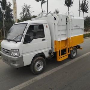 天水市电动三轮自装自卸垃圾车 电动挂桶垃圾车 物业小区新能源