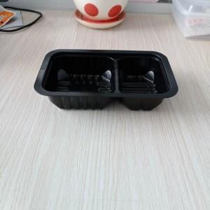 充氮塑料盒 塑料食品盒 气调锁鲜包装盒***生产商