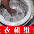 无锡容声洗衣机400客服网点售后服务中心热线
