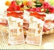 背心袋印刷定制批发     蔬菜包装袋印刷定制