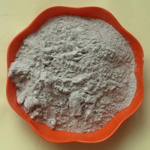 灵寿厂家现货批发饲料添加剂沸石粉 污水处理水产养殖沸石粉