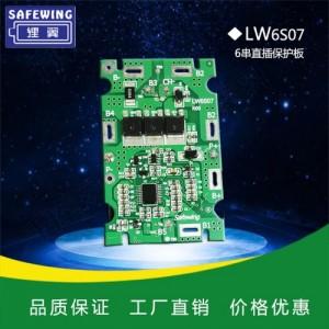 锂翼保护板24V电动工具手电钻锂电钻电动18650电池6串保
