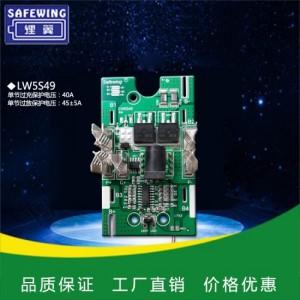 锂翼5串锂电池保护板平推款角磨机电动工具防过充过放保护模块