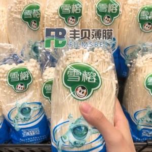 厂家供应 包装膜 食用菌opp防雾膜蔬菜包装水果包装 防