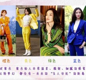 广州四季色彩形象顾问美学培训机构培养国内服装搭配美学人才