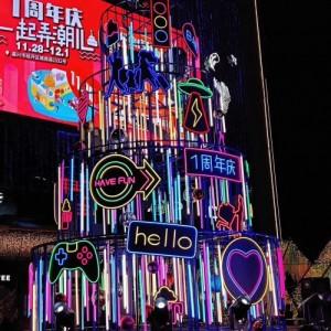 重庆圣诞元旦包装展览灯饰美陈灯光秀