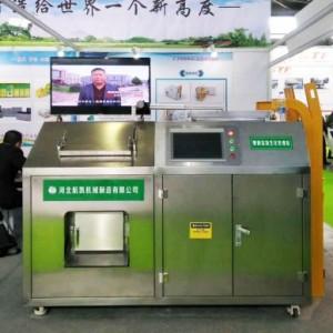 餐厨垃圾生化处理机航凯机械生产厂家多年生产经验
