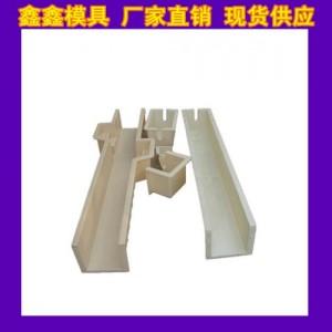 河北保定鑫鑫水泥立柱模具信誉保证 钢丝网立柱模具专业厂家