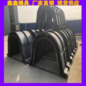 河北保定鑫鑫U型渠模具厂家介绍 排水渠提高质量