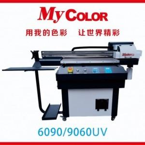 奥德利UV6090 9060平板打印机小型UV盒包装打印机