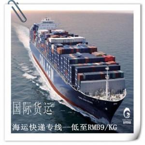 广东物流台祥货运代理沙发托运到台湾�D�D广东台湾专线