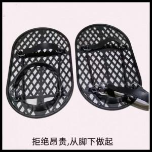 漯河圣美五金混凝土收光鞋地坪专用施工鞋